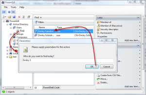 A node in the PowerGUI tree prompting you for a user name, email address, or some other identifier